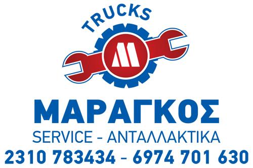 TRUCKS ΜΑΡΑΓΚΟΣ SERVICE ΑΝΤΑΛΛΑΚΤΙΚΑ